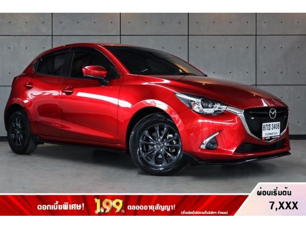 2019 Mazda 2 1.3  Sports High Connect Hatchback AT(ปี 15-18) B3406