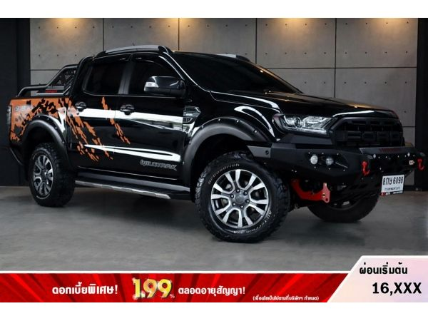 2019 Ford Ranger 2.0 DOUBLE CAB  WildTrak Pickup(ปี 15-18) P6098