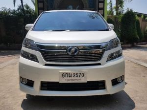 2012 TOYOTA Vellfire 2.4 (ปี 08-14) Hybrid E-Four A/T รูปที่ 1